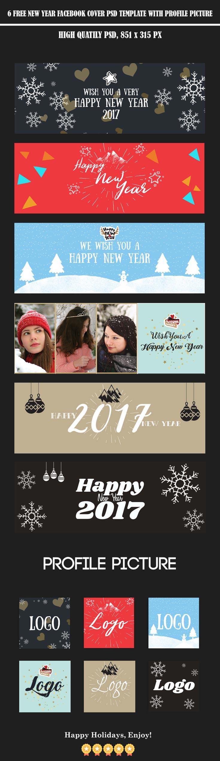 6 Free New Year Facebook Cover Psd Creativetacos