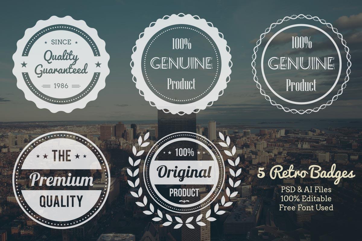 5 Free Retro Badges