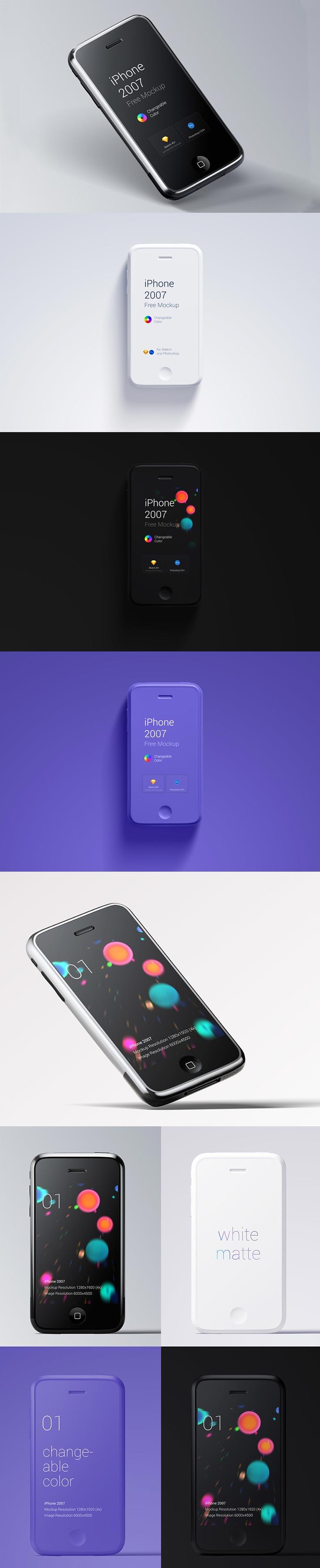 Free iPhone 1st Generation Mockup