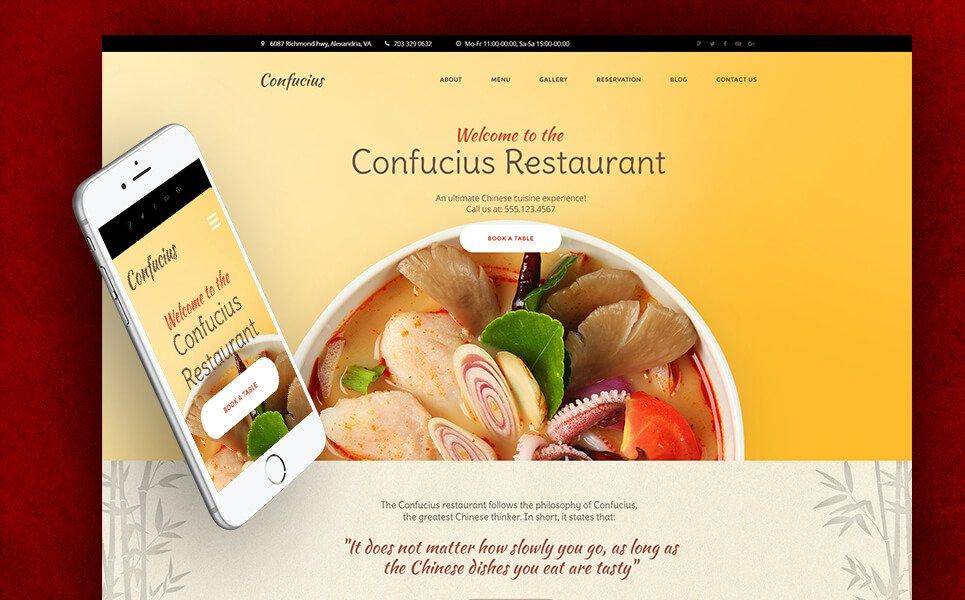 Chinese Restaurant Responsive WordPress Theme WordPress Theme