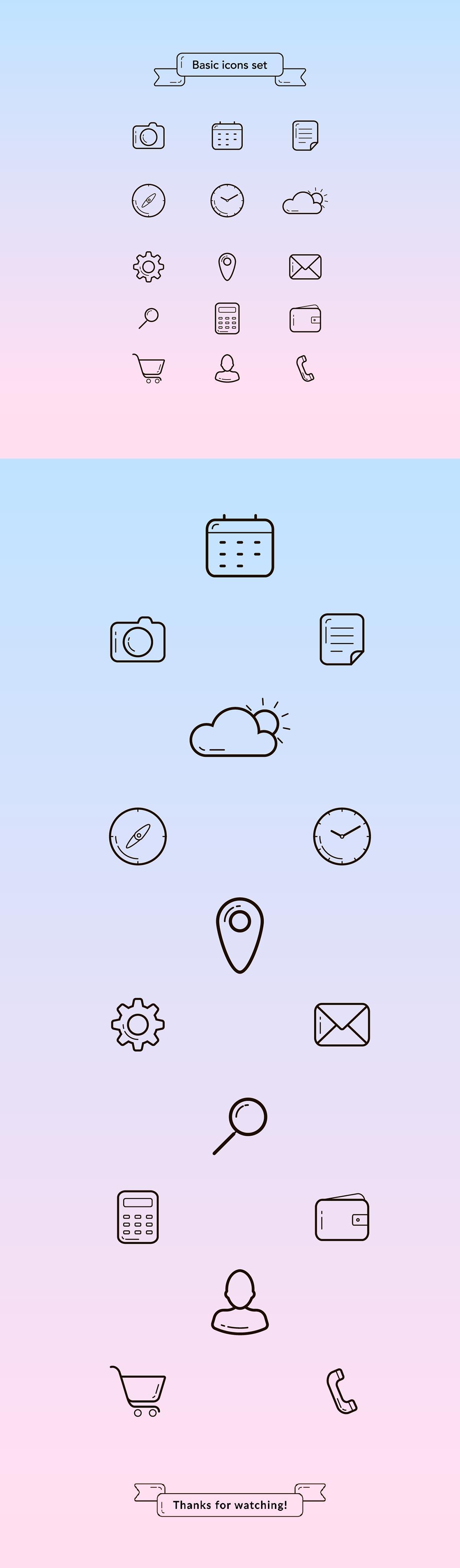 Free UI Basic Icons Set