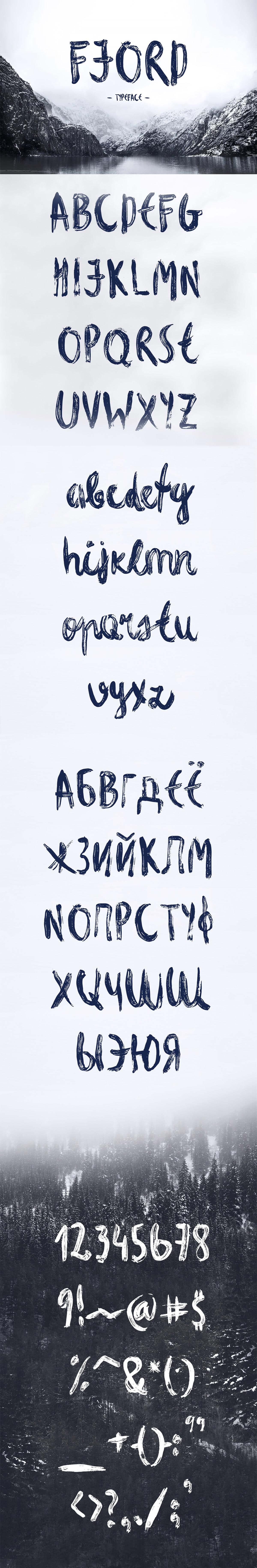 Free Fjord Brush Font