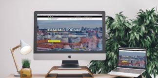 Free Website Design PSD Template