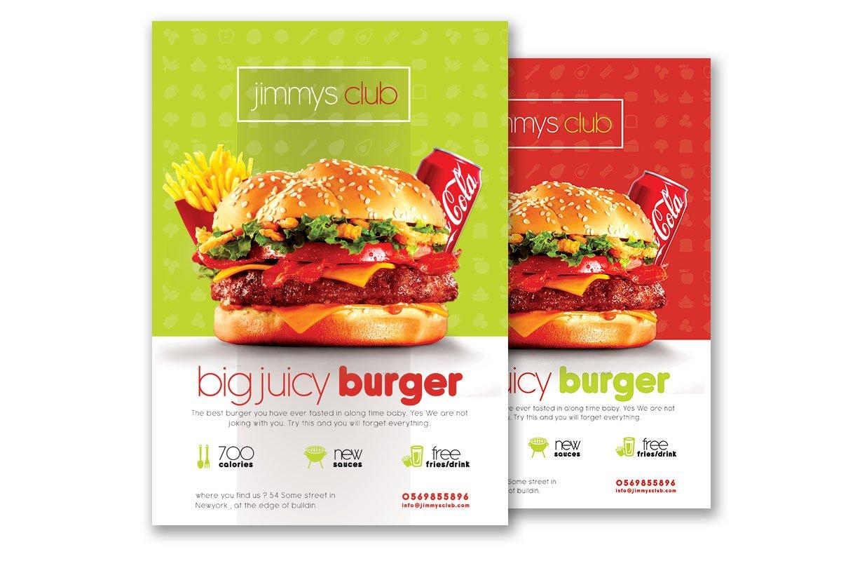 Free Burger Flyer Template PSD Template