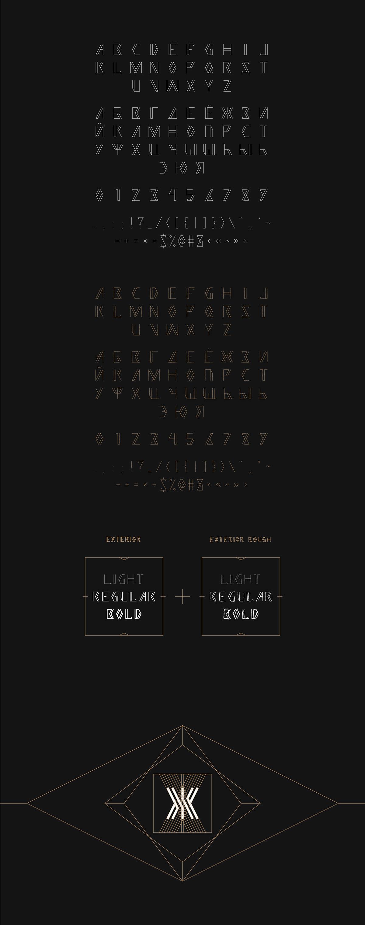 Free Exterior Geometric Typeface