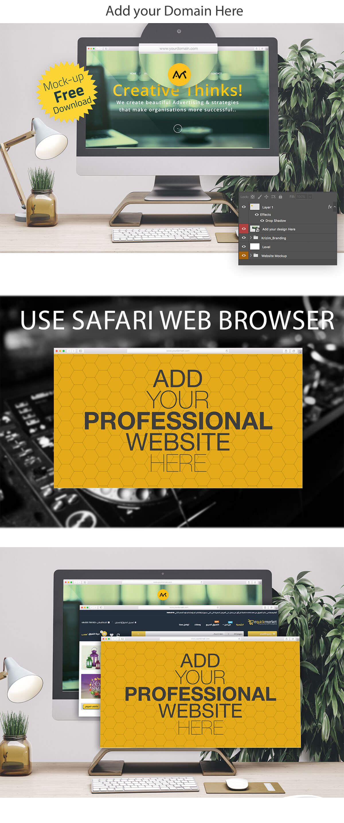 Free Web Browser Mockup PSD