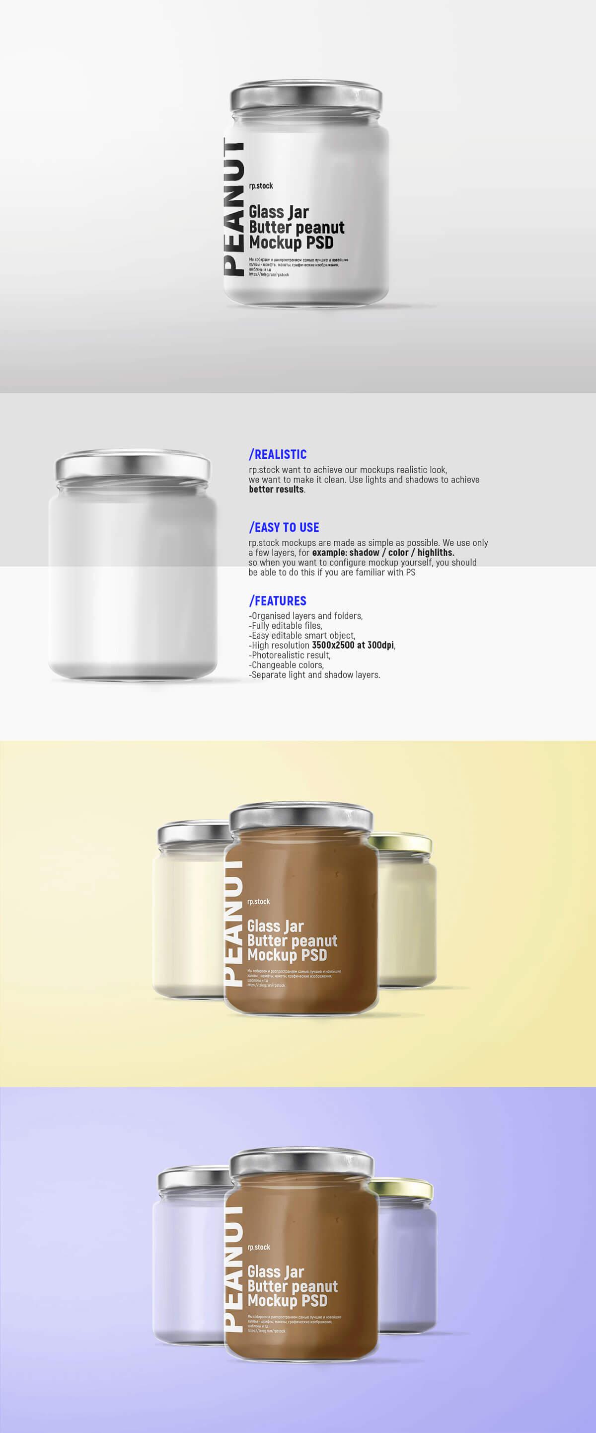 Free Glass Jar Butter Peanut Mockup PSD