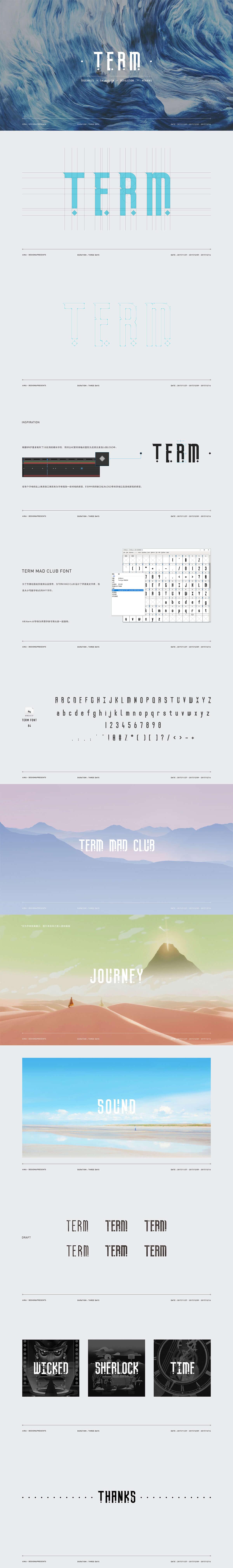 Free Term Display Font