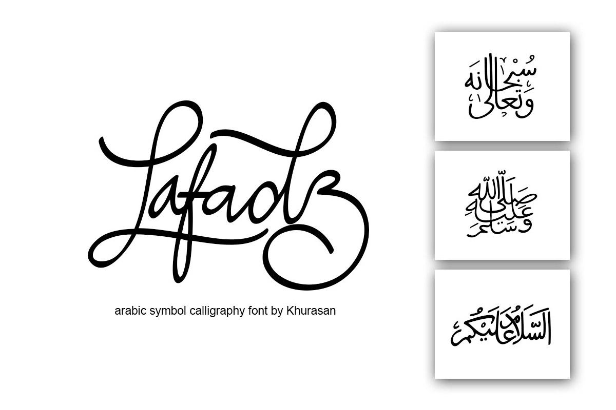 Free Lafadz Arabic Symbol Calligraphy Font - Creativetacos