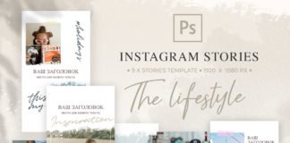 Free Modern Instagram Stories Templates