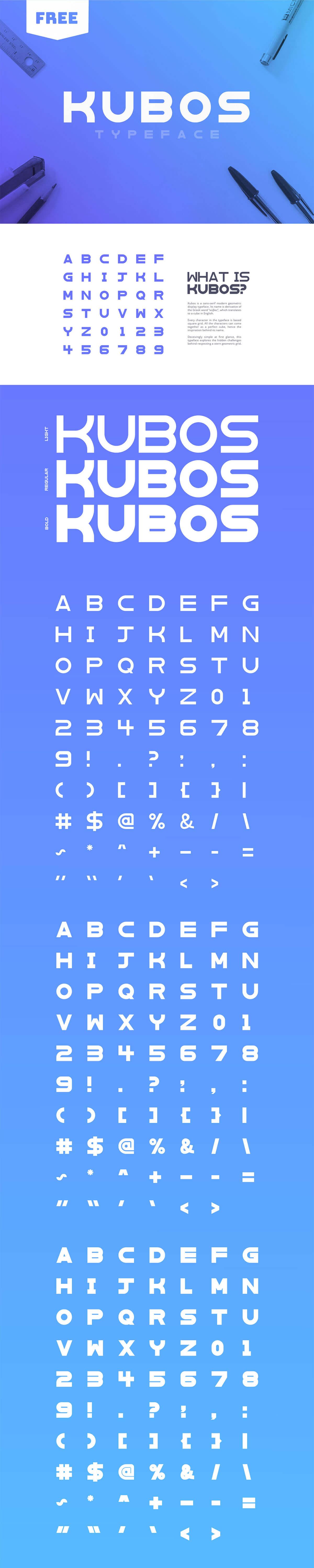 Free Kubos Sans Serif Font