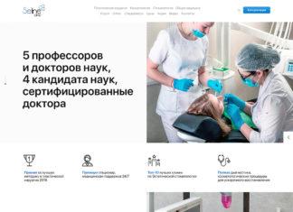 Free Dental Website PSD Template