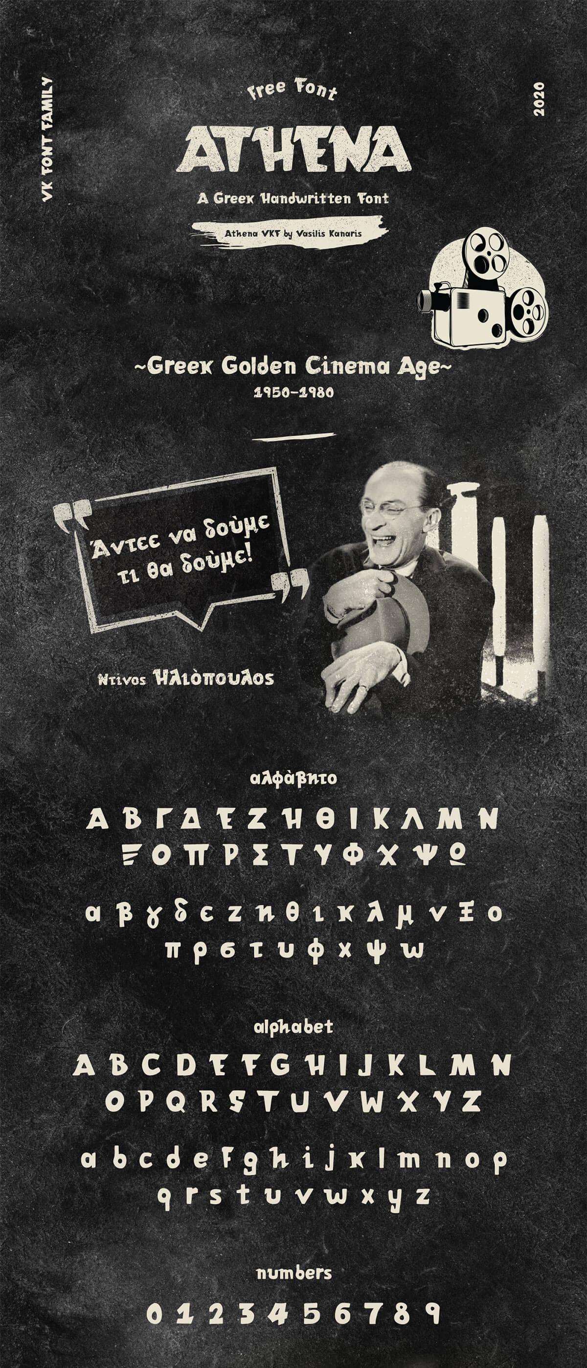 Free Athena Greek Handwritten Font