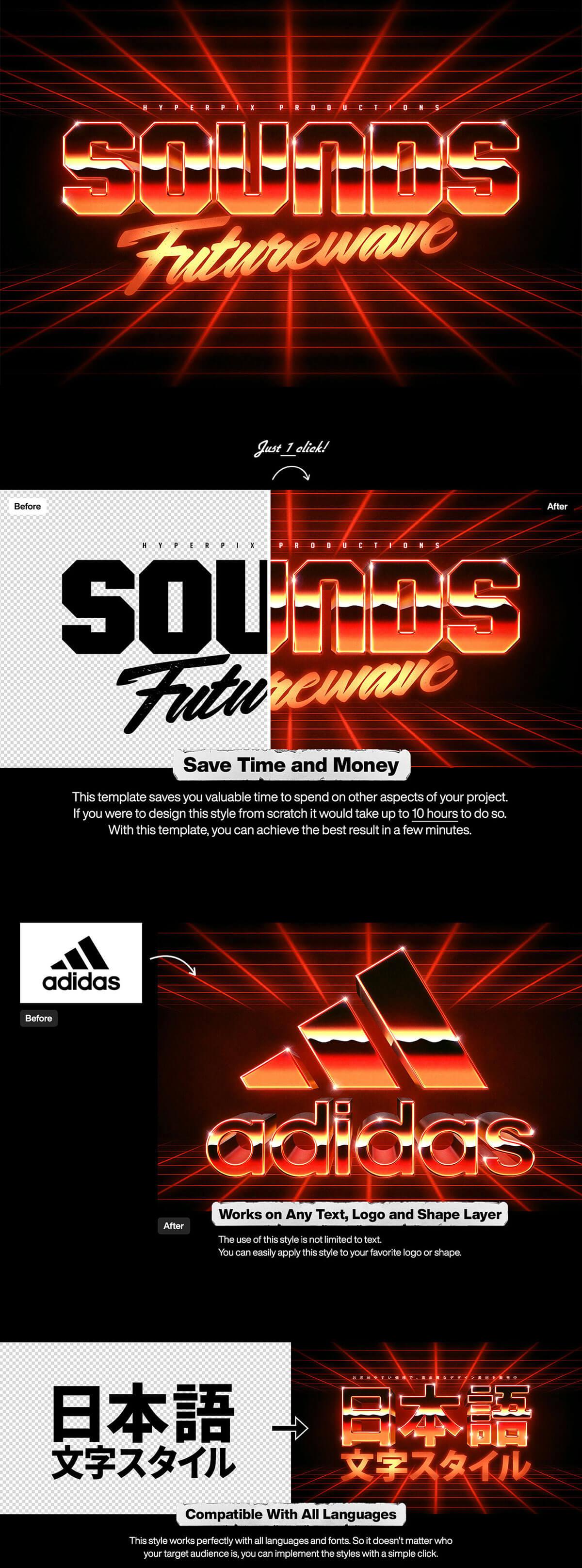 Free 3D 80s Text & Logo Effect
